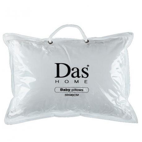 Μαξιλάρι Das® baby Relax 30 x 40 cm