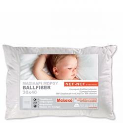 Βρεφικό μαξιλάρι Ballfiber Nef-Nef Homeware 30 x 40 cm