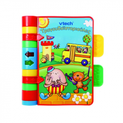 Τραγουδοϊστορίες Vtech® Baby