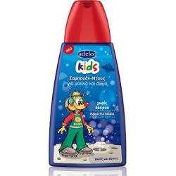 Adelco kids σαμπουάν - ντους 300 ml