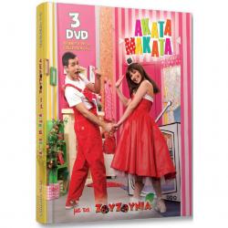 Άκατα Μάκατα: Επεισόδια 1-6 ΖΟΥΖΟΥΝΙΑ Special Edition 3 DVD