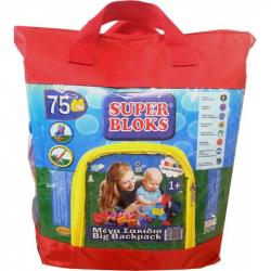Μέγα σακίδιο πλάτης με 75 τουβλάκια LAZARID Super Bloks No 34