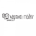 Χάρτινη Πόλη® Εκδόσεις Logo